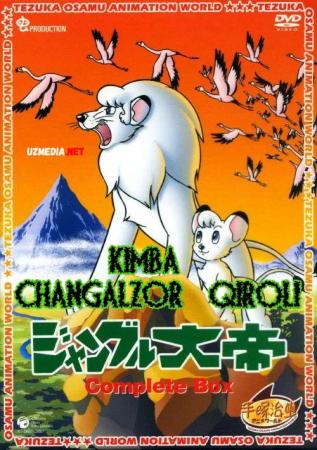 Kimba: Oq sher / Changalzor qiroli Multfilm Uzbek tilida tarjima 2005 Full HD O'zbek tilida tas-ix skachat