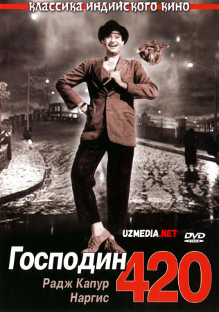 Janob 420 Hind kino Uzbek tilida O'zbekcha tarjima kino 1955 Full HD tas-ix skachat