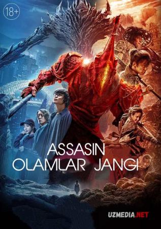 Assasin: Olamlar jangi Xitoy filmi Uzbek tilida O'zbekcha tarjima kino 2021 Full HD tas-ix skachat