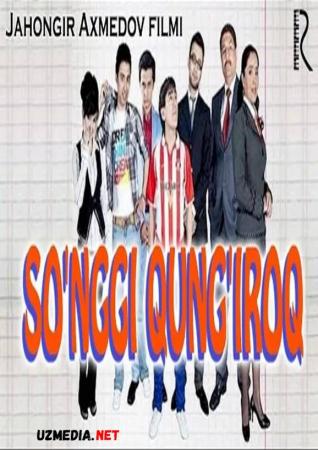 So'nggi qung'iroq (o'zbek film) | Сунгги кунгирок (узбекфильм) 2011 Full HD tas-ix skachat