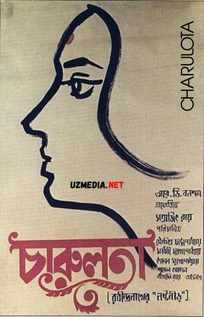 Charulotta Hind kino Uzbek tilida O'zbekcha tarjima kino 1964 Full HD tas-ix skachat