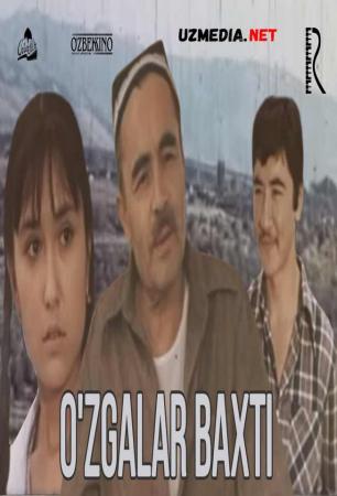 O'zgalar baxti (o'zbek film) | Узгалар бахти (узбекфильм) 1978 Full HD tas-ix skachat