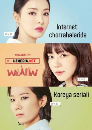 Internet chorrahalarida Koreya seriali 1-2-3-4-5-6-7-8-9-10-11-12-13-14-15-16-17-18-19-20-21-22-23-24-25 qismlar 2019 HD tas-ix skachat
