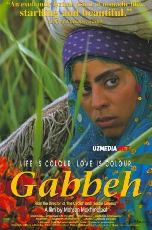Gabbeh Eron dramatik filmi Uzbek tilida O'zbekcha tarjima kino 1996 Full HD tas-ix skachat