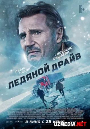 Muzli poyga / Muzli yo'l (Liam Nisson) ishtirokida Uzbek tilida O'zbekcha tarjima kino 2021 Full HD tas-ix skachat