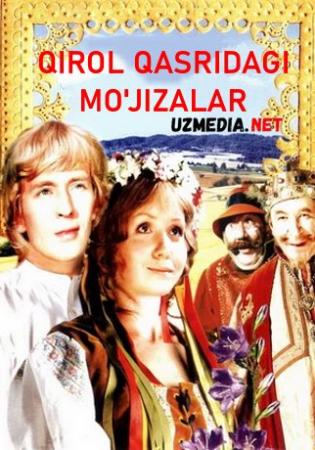 Qirol qasridagi mo'jizalar SSSR filmi 1976 Uzbek tilida O'zbekcha tarjima kino Full HD tas-ix skachat