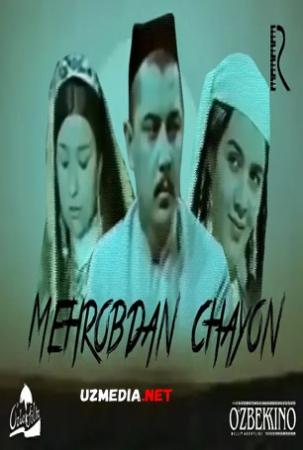Mehrobdan chayon (o'zbek film) | Мехробдан чаён (узбекфильм) 1973 Full HD tas-ix skachat