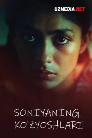 Soniyaning ko'zyoshlari / Sog'inch ila Soniya Hind kino Uzbek tilida O'zbekcha tarjima kino 2018 Full HD tas-ix skachat