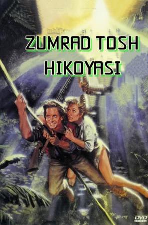 Zumrad tosh hikoyasi 1984 Uzbek tilida O'zbekcha tarjima kino Full HD tas-ix skachat