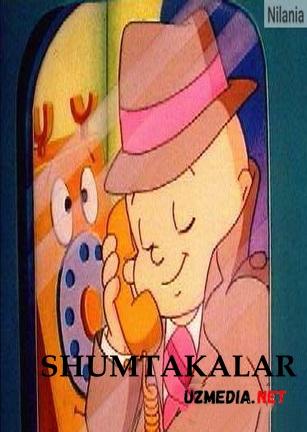 Shumtakalar Multfilm Barcha qismlar Uzbek tilida tarjima 1999 Full HD O'zbek tilida tas-ix skachat