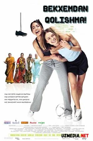 Bekxemdan qolishma! / Bekhamdan qolishma! Uzbek tilida O'zbekcha tarjima kino 2002 Full HD tas-ix skachat