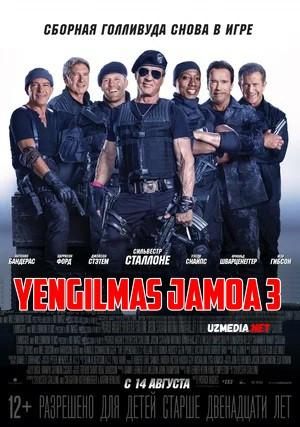 Yengilmas jamoa 3 Uzbek tilida O'zbekcha tarjima kino 2014 Full HD tas-ix skachat