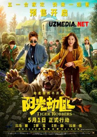 Yo'lbarsni o'g'irlovchilar Xitoy filmi Uzbek tilida O'zbekcha tarjima kino 2021 Full HD tas-ix skachat