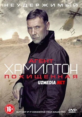 Agent Hemilton 2 / Josus Xemilton 2: O'girlangan Premyera Uzbek tilida O'zbekcha tarjima kino 2012 Full HD tas-ix skachat