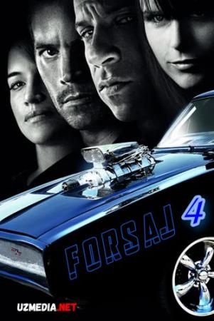 Forsaj 4 / Форсаж 4 / Farsaj 4 Uzbek tilida O'zbekcha tarjima kino 2009 HD tas-ix skachat