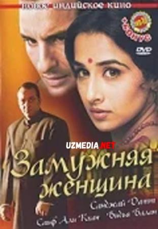 Erli xotin / Erli ayol / Parineeta Hind kino Uzbek tilida O'zbekcha tarjima kino 2005 Full HD tas-ix skachat