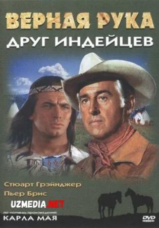 Vinnetu 7 / Apachi 7 / Apachilar raxbari 7 Uzbek tilida O'zbekcha tarjima kino 1965 Full HD tas-ix skachat