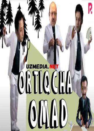 Ortiqcha omad (o'zbek film) | Ортикча омад (узбекфильм) 2017 Full HD tas-ix skachat