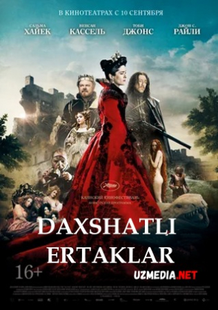 Daxshatli ertaklar / Qo'rqinchli ertaklar Uzbek tilida O'zbekcha tarjima kino 2015 Full HD tas-ix skachat