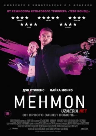 Mehmon / Mexmon Premyera Uzbek tilida O'zbekcha tarjima kino 2013 Full HD tas-ix skachat