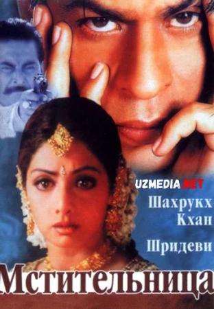 Qasoskor / Army Hindcha kino Boyevik, Dramatik janrda O'zbek tilida O'zbekcha tarjima kino 1996 Full HD tas-ix skachat