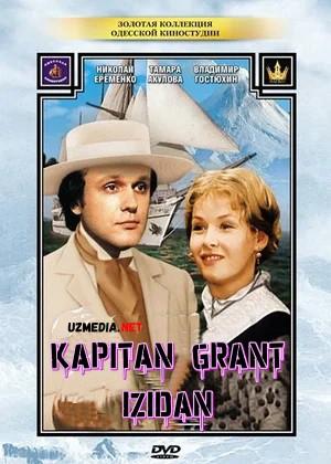 Kapitan Grant izidan 1-2-3-4-5-6-7 Barcha qismlar Uzbek tilida O'zbekcha tarjima kino 1985 Full HD tas-ix skachat