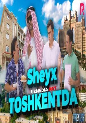 Sheyx Toshkentda (o'zbek film) | Шейх Тошкентда (узбекфильм) 2021 Full HD tas-ix skachat