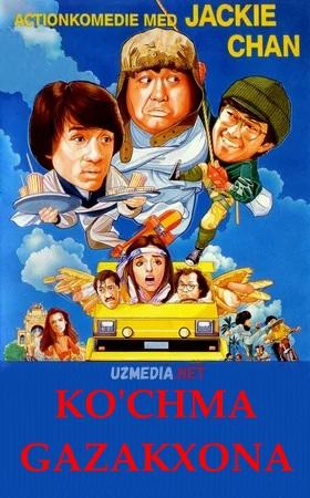 Ko'chma gazakxona Uzbek tilida O'zbekcha tarjima kino 1984 Full HD tas-ix skachat