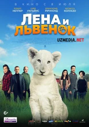 Lena va sher bolasi AQSH filmi Uzbek tilida O'zbekcha tarjima kino 2021 Full HD tas-ix skachat