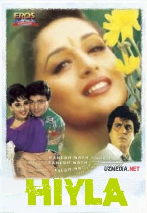 Hiyla / Xiyla / Jiddiy sevgi / Yaraana Hind kino Uzbek tilida O'zbekcha tarjima kino 1995 Full HD tas-ix skachat