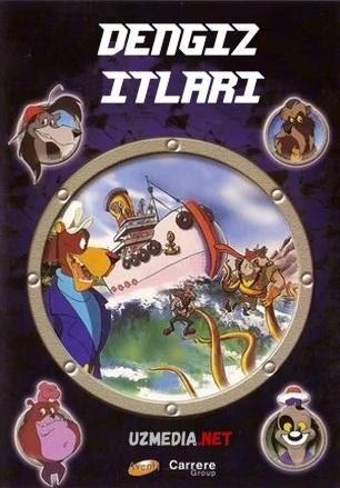 Dengiz itlari Multfilm Barcha qismlar Uzbek tilida tarjima 1995 Full HD O'zbek tilida tas-ix skachat