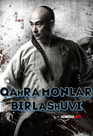 Qahramonlar birlashuvi / Qaxramonlar birligi Uzbek tilida O'zbekcha tarjima kino 2018 Full HD tas-ix skachat