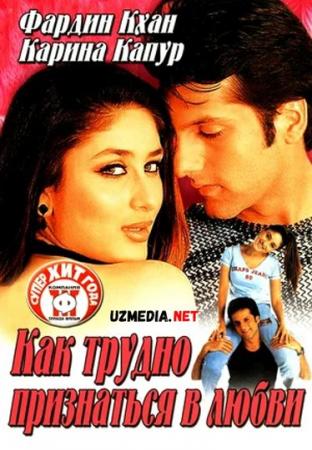 Quvonch Hind kino Uzbek tilida O'zbekcha tarjima kino 2003 Full HD tas-ix skachat