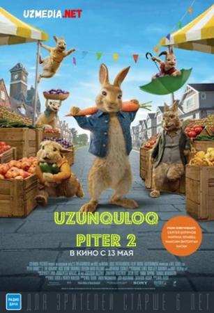 Uzunquloq Piter 2 / Quyoncha Piter 2 Multfilm Uzbek tilida O'zbekcha tarjima 2021 HD tas-ix skachat