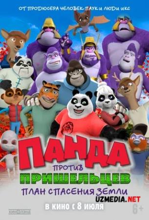 Panda o'zga sayyoraliklarga qarshi. Yerni qutqarish rejasi Multfilm Uzbek tilida tarjima 2021 Full HD O'zbek tilida tas-ix skachat