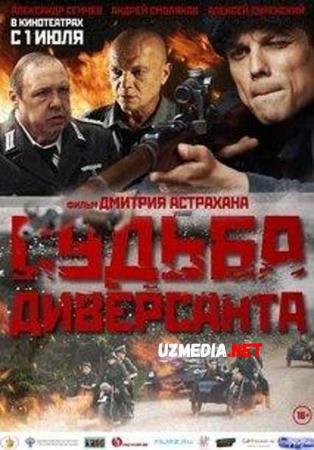 Sabotajchining taqdiri Uzbek tilida O'zbekcha tarjima kino 2021 Full HD tas-ix skachat