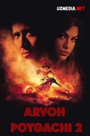 Arvoh Poygachi 2: Qasos ruhi / Arvox Poygachi 2 / Sharpa Poygachi 2 Uzbek tilida O'zbekcha tarjima kino 2012 HD skachat