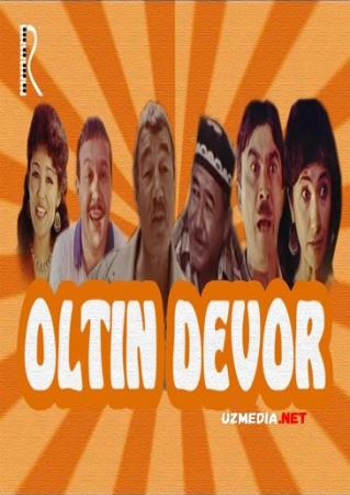 Oltin devor (o'zbek film) | Олтин девор (узбекфильм) 1992