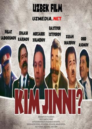 Kim jinni (o'zbek film) | Ким жинни (узбекфильм)