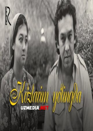 Ko'zlarim yo'lingda (o'zbek film) | Кузларинг йулингда (узбекфильм) Тас-Икс download