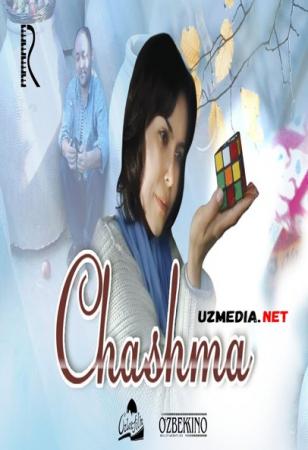 Chashma (o'zbek film) | Чашма (узбекфильм) 2006 Full HD tas-ix skachat