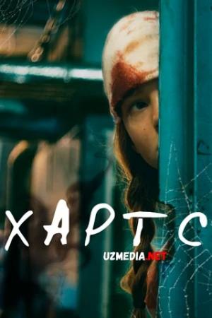 Harts / Хартс Rossiya filmi Uzbek tilida O'zbekcha tarjima kino 2021 Full HD tas-ix skachat