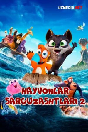 Suvdagi sarguzashtlar 2 / Hayvonlar sarguzashtlari 2 Multfilm Uzbek tilida O'zbekcha tarjima 2020 HD tas-ix skachat