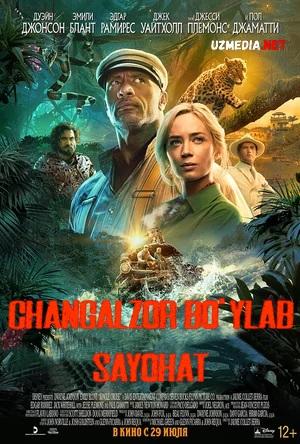 Jungli changalzor bo'ylab sayohat / Changalzor sayohati / O'rmon sayoxati 2021 Uzbek tilida O'zbekcha tarjima kino Full HD tas-ix skachat