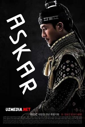 Askar Korea seriali (1-200) Barcha qismlar Uzbek tilida O'zbekcha tarjima serial 2012 Full HD tas-ix skachat