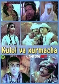 Kulol va xurmacha xumcha O'zbek sarguzasht film HD yuklash
