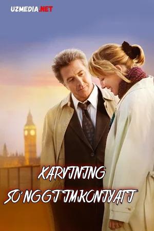Xarvining so'nggi imkoniyati / Harveyning oxirgi imkoniyati Uzbek tilida 2008 O'zbekcha tarjima kino Full HD tas-ix skachat