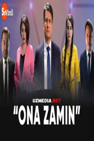 """ONA ZAMIN"", MILLIY SERIAL BARCHA QISMLAR / ""ОНА ЗАМИН"" БАРЧА КИСМЛАРИ"