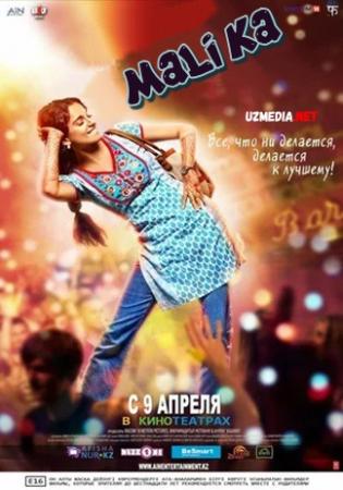 Malika Hind kino Uzbek tilida O'zbekcha tarjima kino 2013 Full HD tas-ix skachat