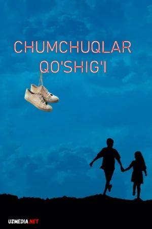 Chumchuqlar qo'shig'i Eron filmi Uzbek tilida O'zbekcha tarjima kino 1997 Full HD tas-ix skachat